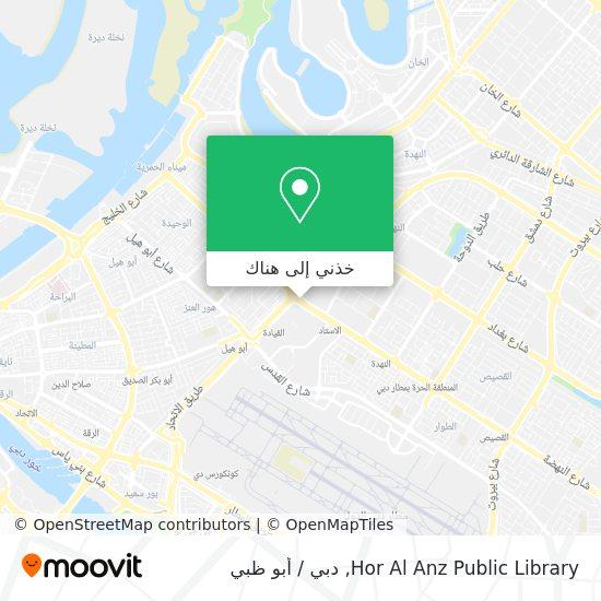 خريطة Hor Al Anz Public Library