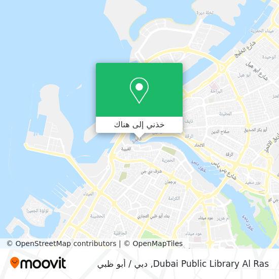 خريطة Dubai Public Library Al Ras