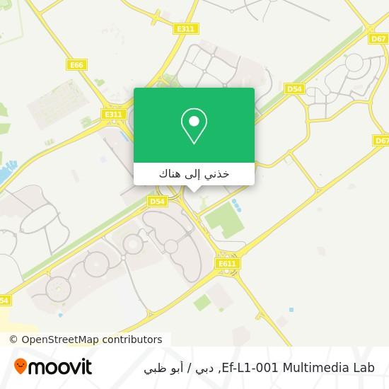 خريطة Ef-L1-001 Multimedia Lab