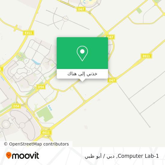 خريطة Computer Lab-1
