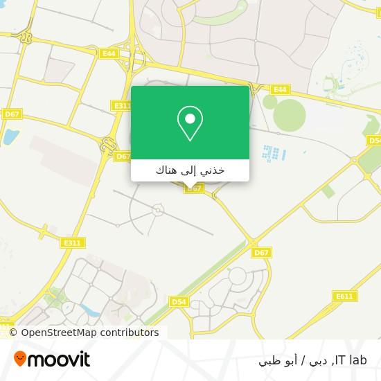 خريطة IT lab