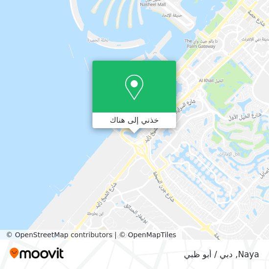 خريطة Naya