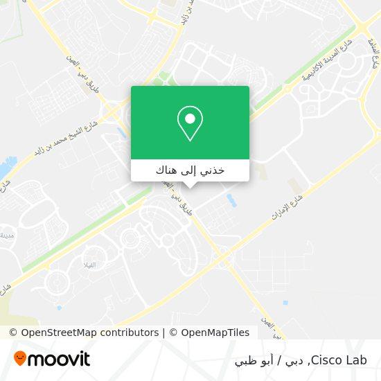 خريطة Cisco Lab