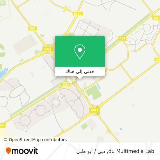 خريطة du Multimedia Lab