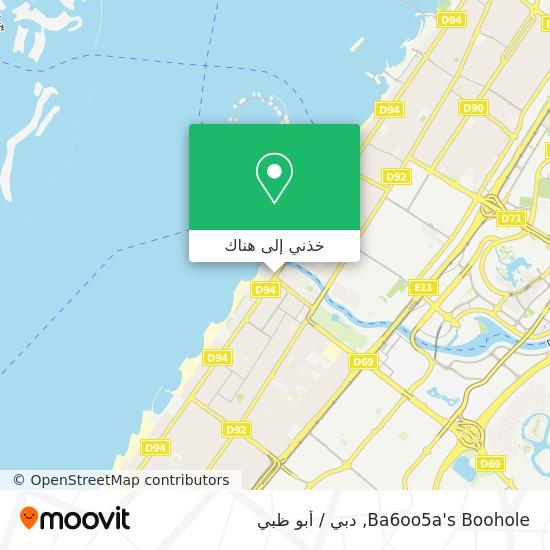 خريطة Ba6oo5a's Boohole
