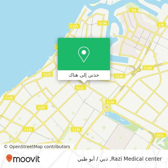 خريطة Razi Medical center
