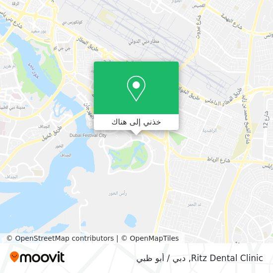 خريطة Ritz Dental Clinic