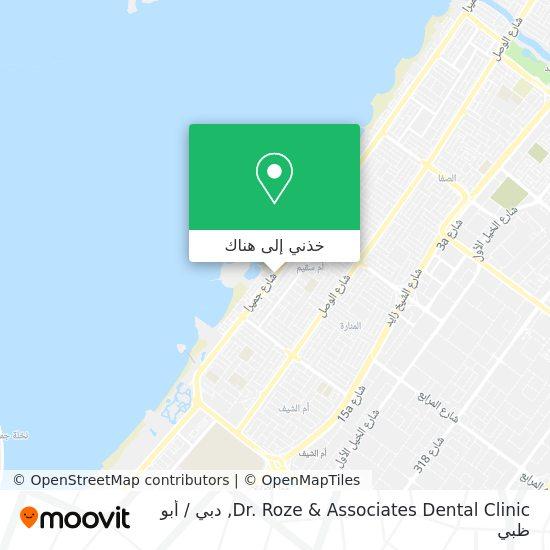 خريطة Dr.  Roze & Associates Dental Clinic