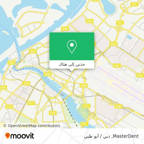 خريطة MasterDent