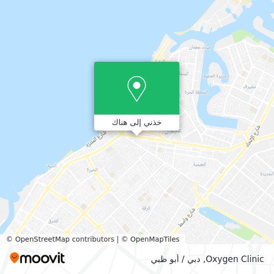 خريطة Oxygen Clinic
