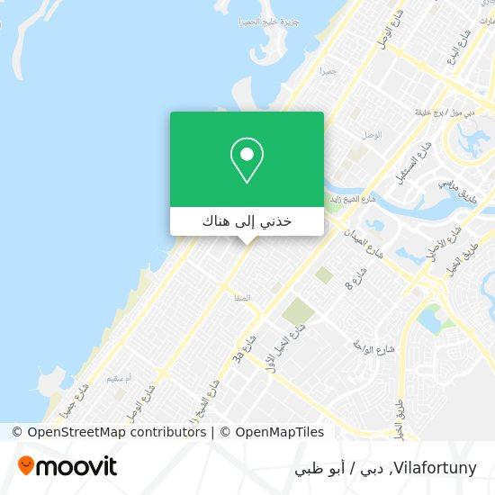 خريطة Vilafortuny