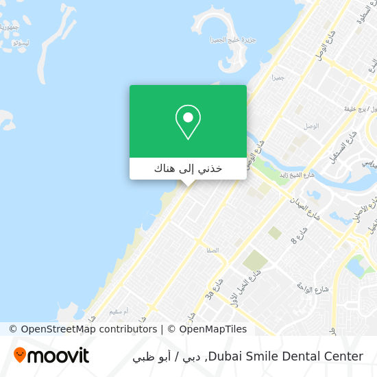 خريطة Dubai Smile Dental Center