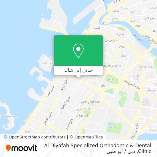 خريطة Al Diyafah Specialized Orthodontic & Dental Clinic