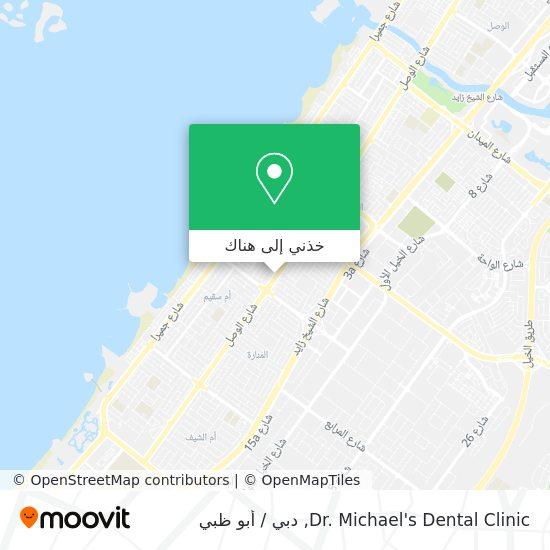 خريطة Dr. Michael's Dental Clinic