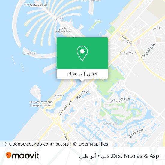 خريطة Drs. Nicolas & Asp