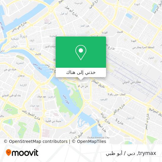 خريطة trymax
