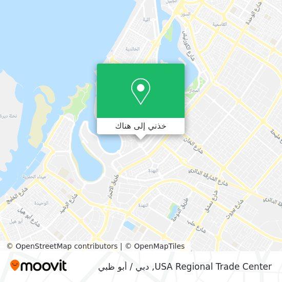 خريطة USA Regional Trade Center