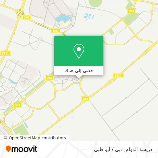 خريطة دريشة الدوام
