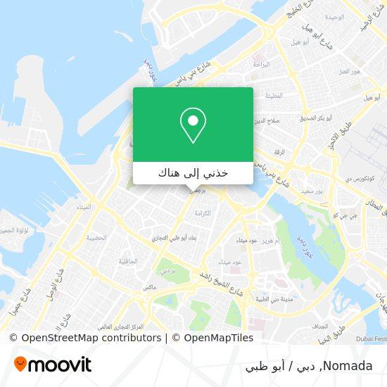 خريطة Nomada