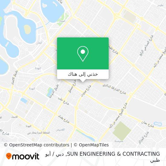 خريطة SUN ENGINEERING & CONTRACTING