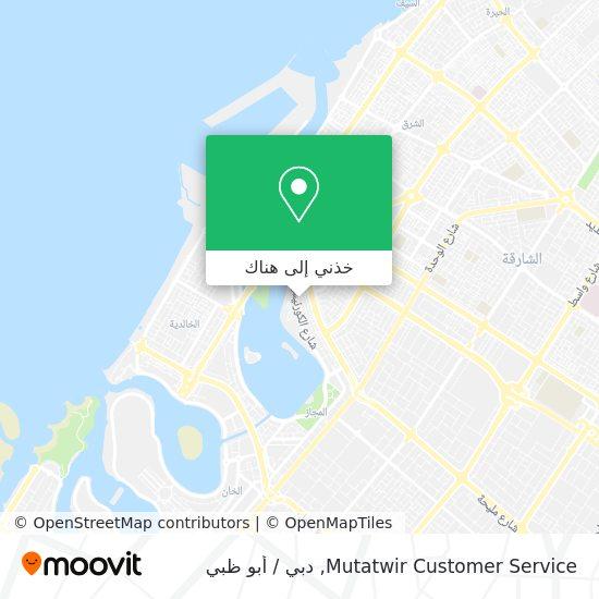 خريطة Mutatwir Customer Service