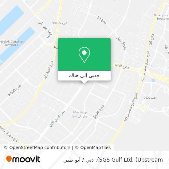 خريطة SGS Gulf Ltd. (Upstream)
