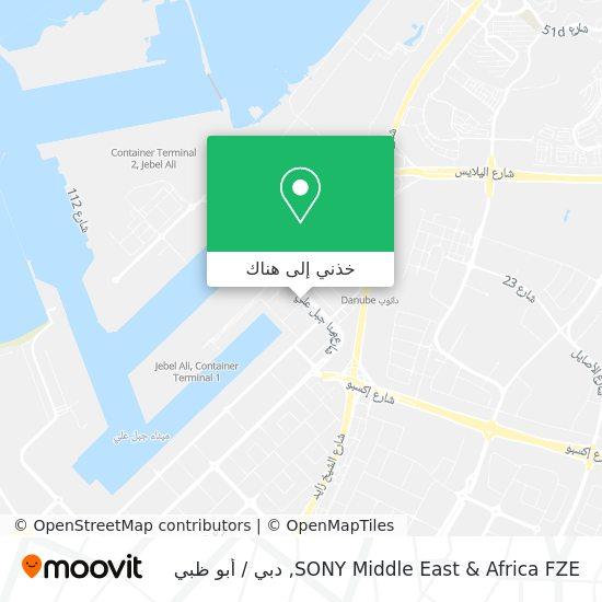 خريطة SONY Middle East & Africa FZE
