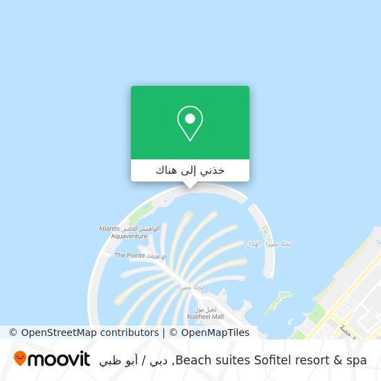 خريطة Beach suites Sofitel resort & spa