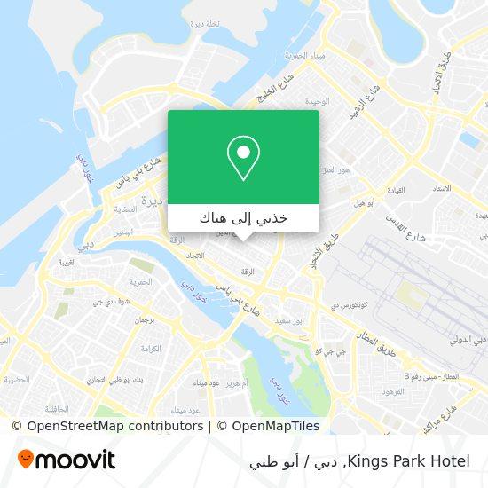 خريطة Kings Park Hotel