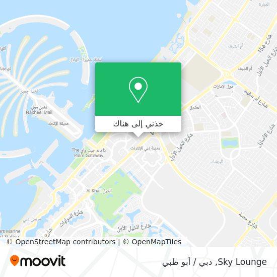 خريطة Sky Lounge