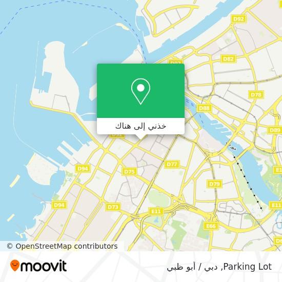 خريطة Parking Lot
