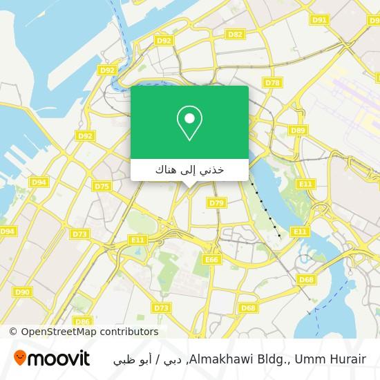خريطة Almakhawi Bldg., Umm Hurair