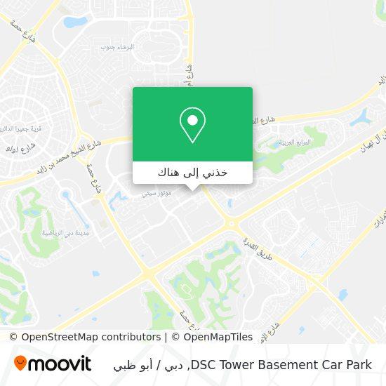 خريطة DSC Tower Basement Car Park