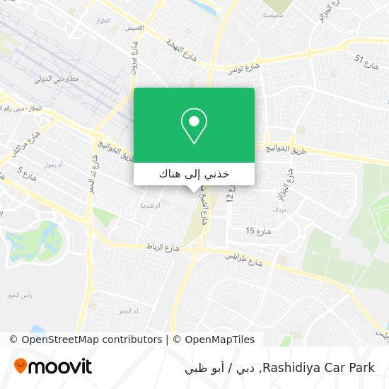 خريطة Rashidiya Car Park