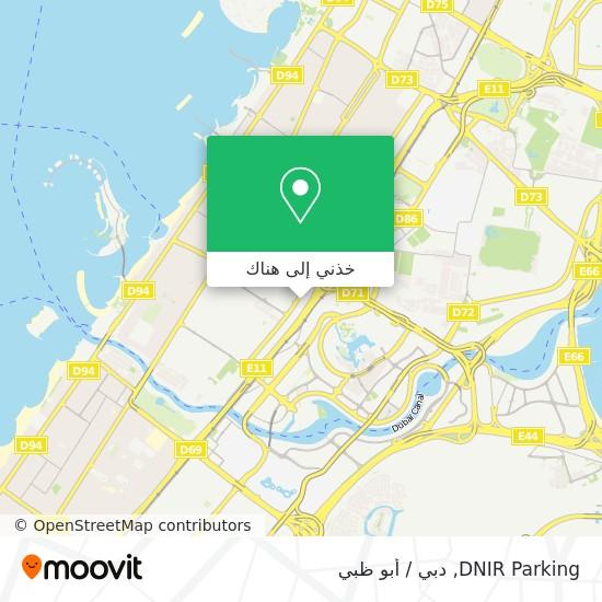 خريطة DNIR Parking