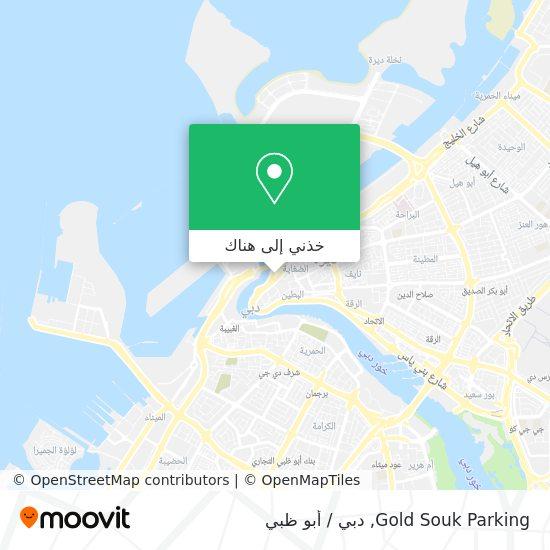 خريطة Gold Souk Parking