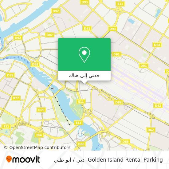 خريطة Golden Island Rental Parking