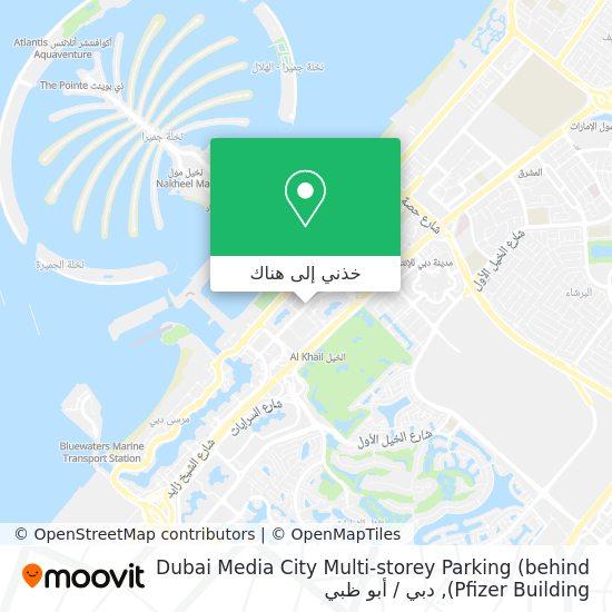 خريطة Dubai Media City Multi-storey Parking (behind Pfizer Building)