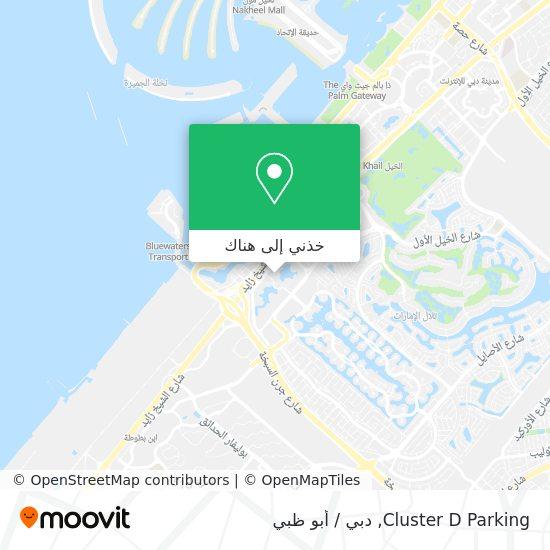 خريطة Cluster D Parking