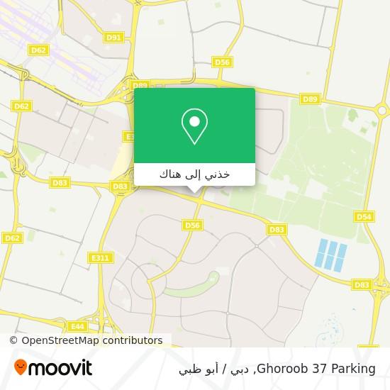 خريطة Ghoroob 37 Parking