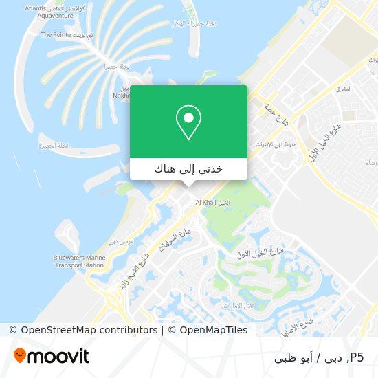 خريطة P5