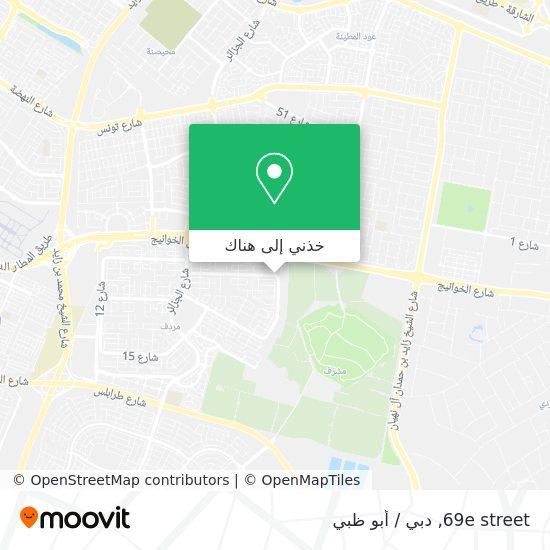 خريطة 69e street