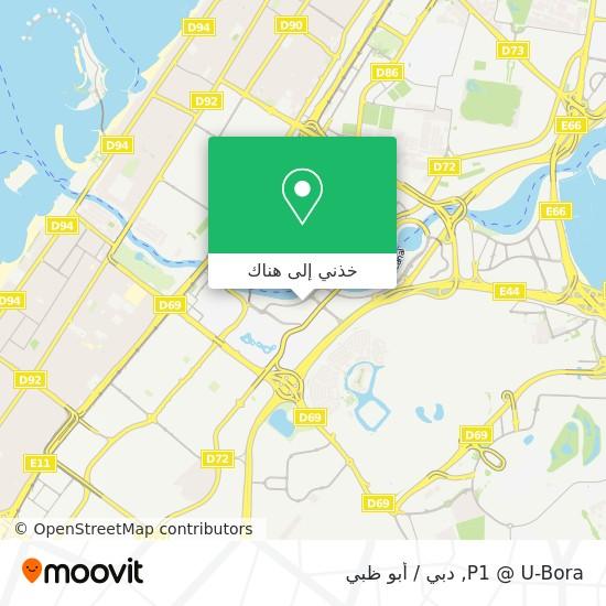 خريطة P1 @ U-Bora