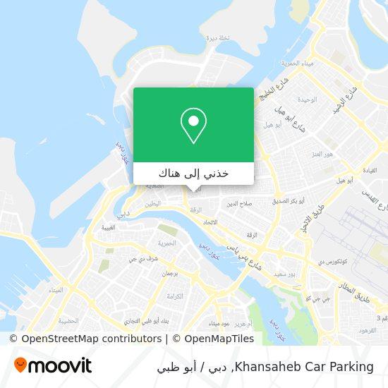 خريطة Khansaheb Car Parking