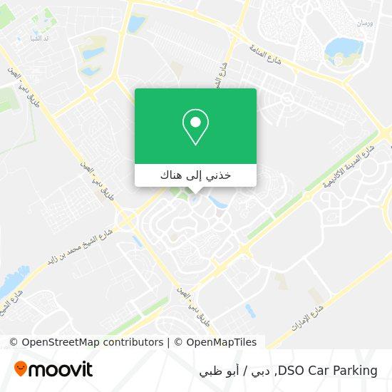 خريطة DSO Car Parking