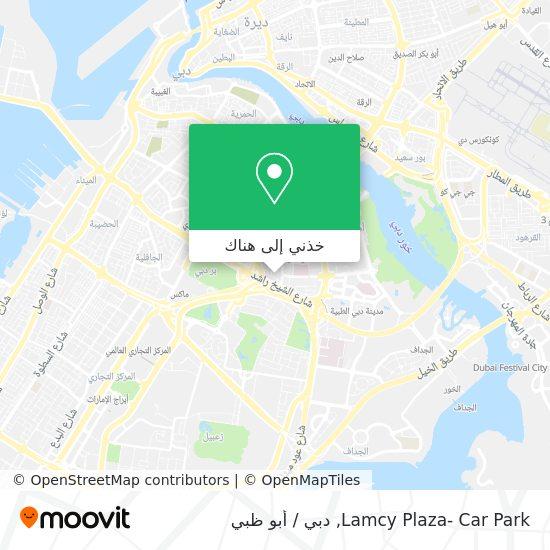 خريطة Lamcy Plaza- Car Park