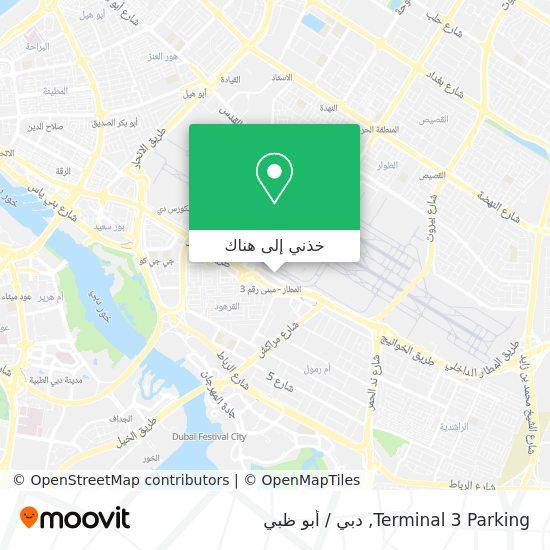خريطة Terminal 3 Parking