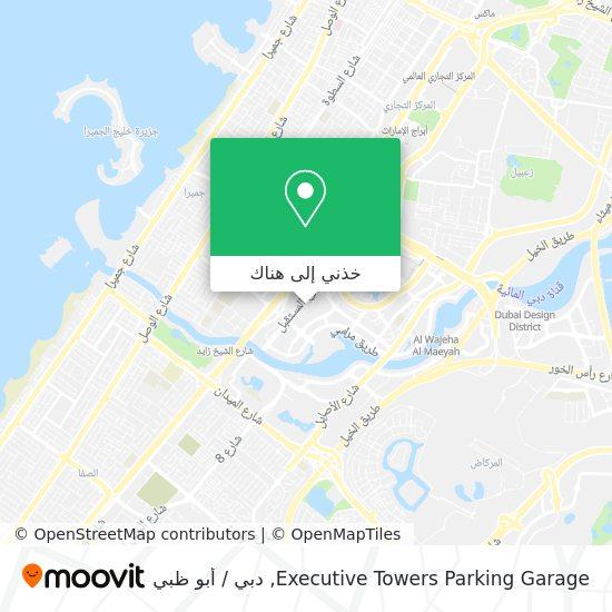 خريطة Executive Towers Parking Garage