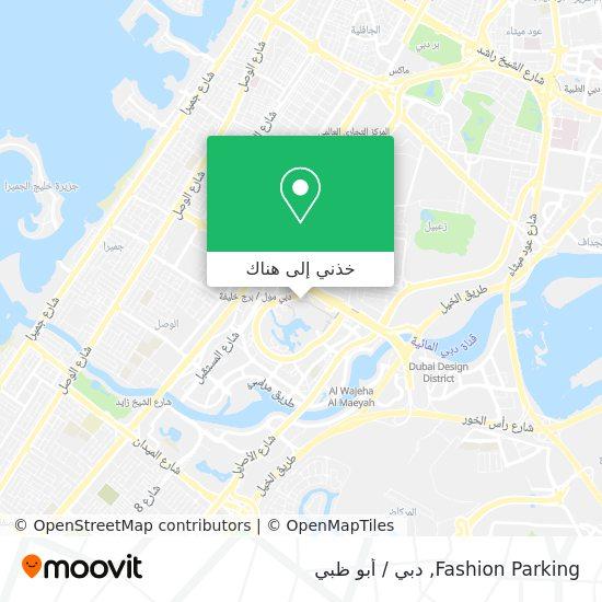 خريطة Fashion Parking