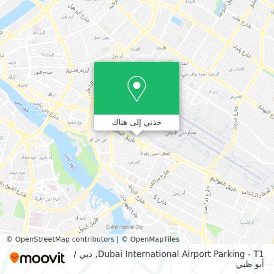 خريطة Dubai International Airport Parking - T1